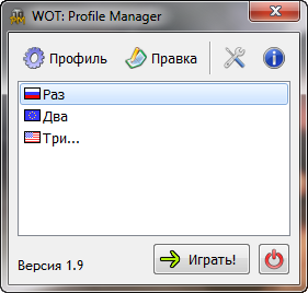 WoT Profile Manager для 0.7.4
