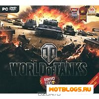 Купить диск world of tanks