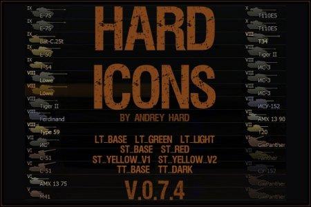 HARDicons для 0.7.4