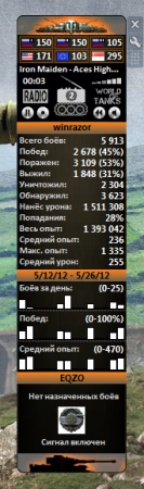 WoT Monitor гаджет для Windows 7,XP,Vista,8