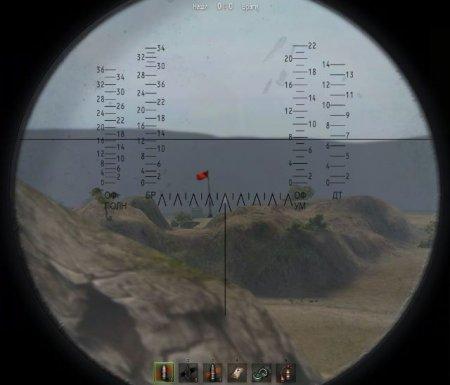 HARDscope - исторические прицелы для 0.7.4
