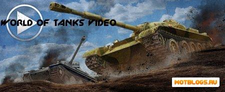 World of Tanks. Новшества обновления 0.8.0