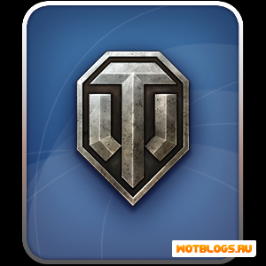 World of Tanks для Mac OS