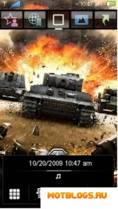 Тема для нокиа World of Tanks