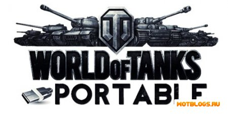 World of Tanks Portable 0.8.0
