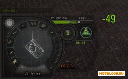Панель повреждений bionick 0.7.5