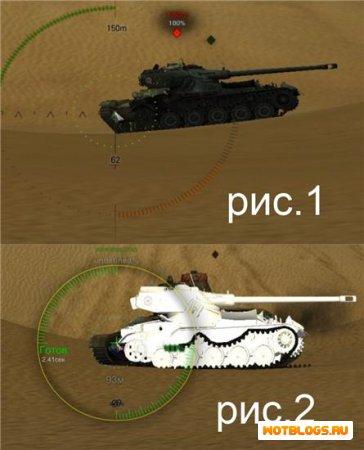 Белые трупы танков 0.7.5