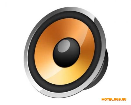 Звук крита модуля 0.8.0,0.8.1