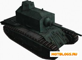Гайд по танку ARL44