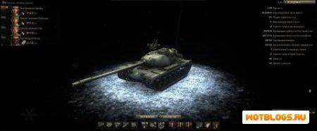 Снежный ангар World of Tanks
