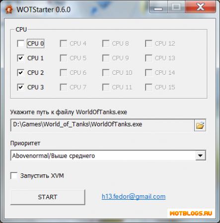 WoT Starter