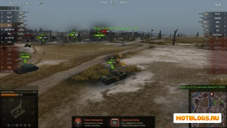 World of Tanks portable версии 0.8.2