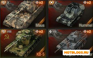 Иконки танков в ангаре 0.8.2
