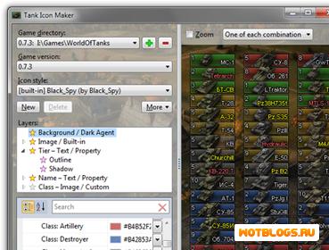 Tank Icon Maker 0.8.2