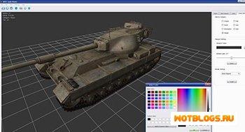 Wot tank viewer 0.8.2