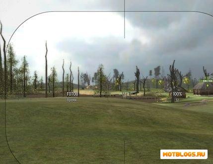 Удаление крон деревьев 0.8.2(повашаем fps в игре)