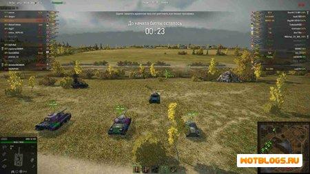 Сборник модов с оленемером для World of Tanks 0.8.2