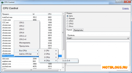 CPU Control(Повышаем FPS в World of Tanks)