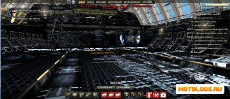 Ангар Terminator для World Of Tanks 0.8.2