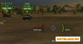 Аркадный, снайперский и артиллерийский прицелы для WoT 0.8.2