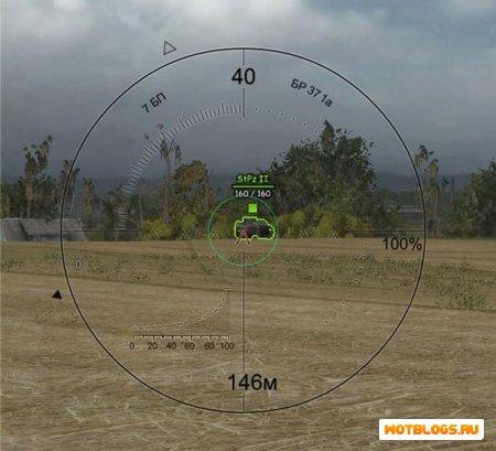 Снайперский прицел для WoT 0.8.2