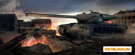 World of Tanks. 0 8.2  Обзор новых танков