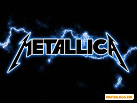"""Озвучка """"Metallica"""" для 0.8.2"""