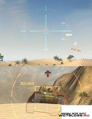 Скачать прицелы для World of Tanks 0.8.2
