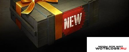 World of Tanks патч 0.8.3
