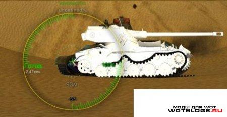 Мод белые трупы танков для 0.8.3