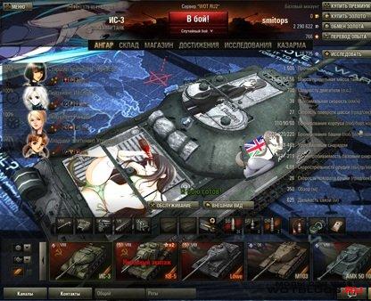 Аниме шкурки для world of tanks by TaLLIePO