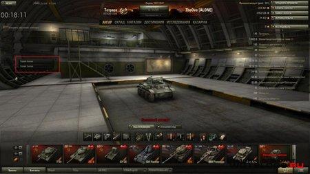 Автоматическая посадка экипажа в танк для 0.8.3