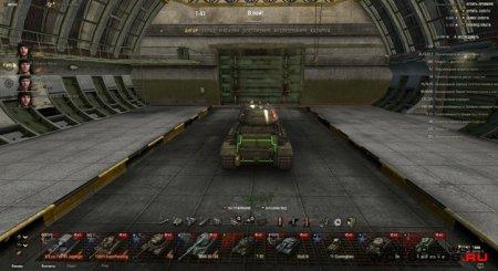 Прозрачный интерфейс для World of Tanks 0.8.3