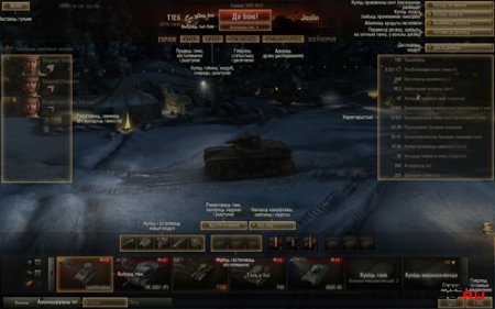 World of Tanks на Белорусском 0.8.3