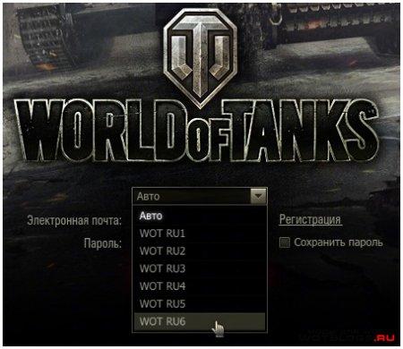 World of Tanks запущен сервер RU6
