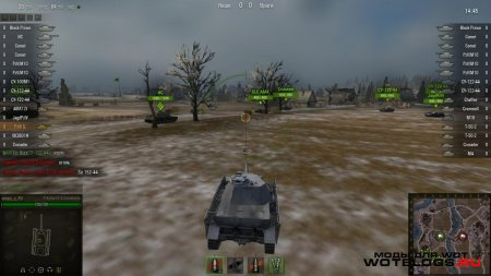 Сжатые текстуры для World of Tanks версии 0.8.4
