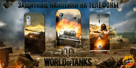 Наклейки на телефон World of Tanks
