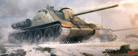 Акция World of Tanks «Противостояние»