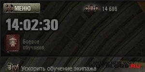 Часы в ангаре для World of Tanks 0.8.4