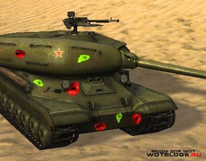 Мод цветное попадание по танку в World of tanks 0.8.4