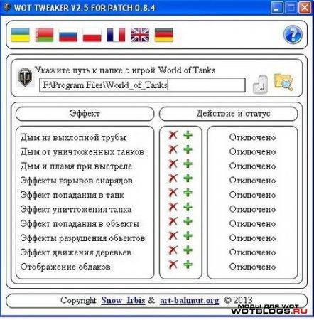 WOT TWEAKER V2.5 Multilingual FOR PATCH 0.8.4
