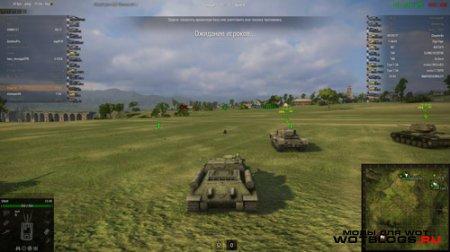 Мини cборник модов для World of Tanks 0.8.4