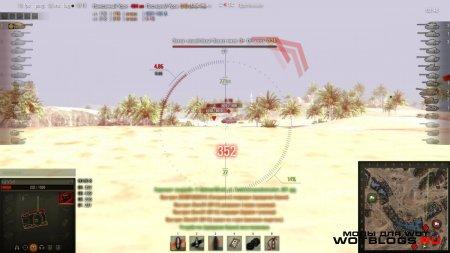 Сборка модов для World of Tanks 0.8.4 №2