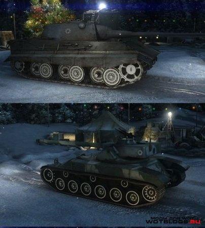 Раскрашенные катки танков для World of Tanks 0.8.4