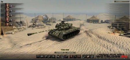 Пустынный ангар для World of Tanks 0.8.4