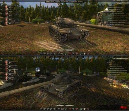 Летний ангар для world of tanks 0 8 4
