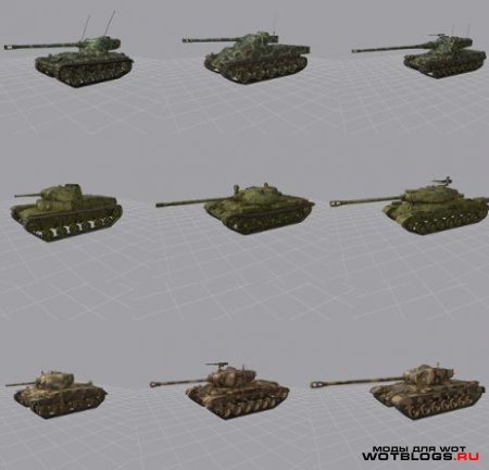 Пак шкурок для World of Tanks 0.8.4