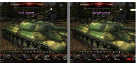 Улучшение графики (FXXA фильтр + Sharping) для World of Tanks 0.8.4