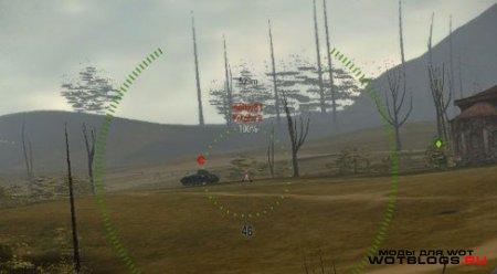 Удаление крон деревьев для World of Tanks 0.8.4