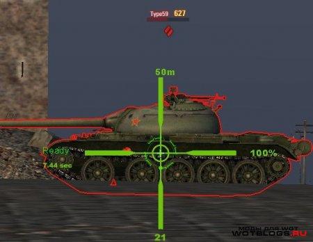 Точной прицел для World of tanks 0.8.4